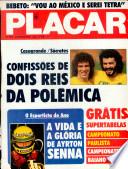 1986年3月3日