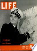 1942年8月31日