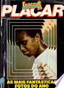 1983年1月7日