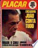 1970年3月27日