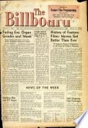 1956年8月11日
