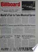 1964年3月28日