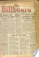 1956年8月18日