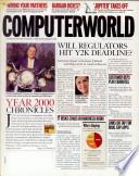 1999年2月8日