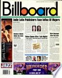 1999年7月3日