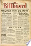 1956年8月25日