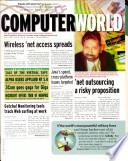 1997年4月7日