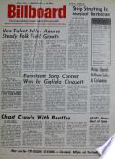 1964年4月4日