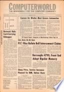 1974年9月25日
