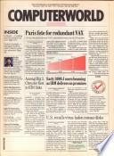 1990年2月5日