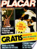 1980年8月15日