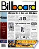 1998年5月23日