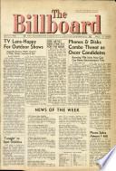 1956年7月21日