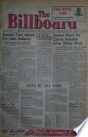 1955年7月30日