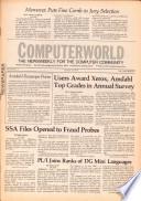 1978年1月23日