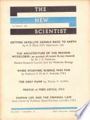 1958年3月20日