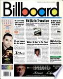 1999年7月10日