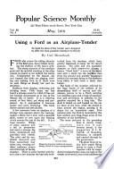 1918年5月