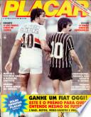 1983年7月22日