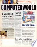 1999年1月4日