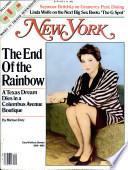 1982年7月19日