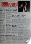 1964年7月18日