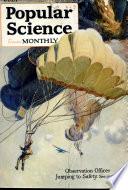 1917年7月〜12月