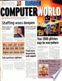 1997年5月19日