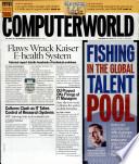 2006年11月20日