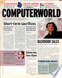 1998年3月16日