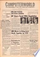 1973年8月8日