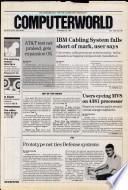 1984年11月26日