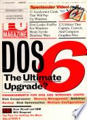 1993年4月13日