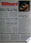 1964年9月5日