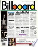 1999年2月6日