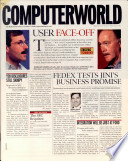 1999年2月1日