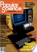 1982年8月