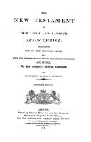 771 ページ