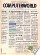 1989年8月14日