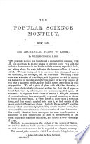 1876年7月