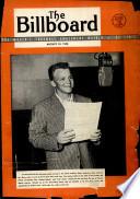 1950年8月12日