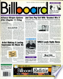 1997年7月26日
