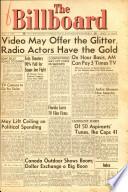 1952年7月5日