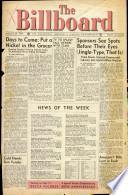 1954年8月28日