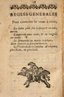 38 ページ
