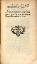 233 ページ