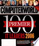 2005年12月12日