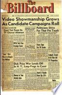 1952年5月10日