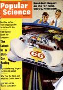 1966年12月