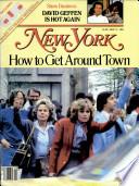 1982年5月17日
